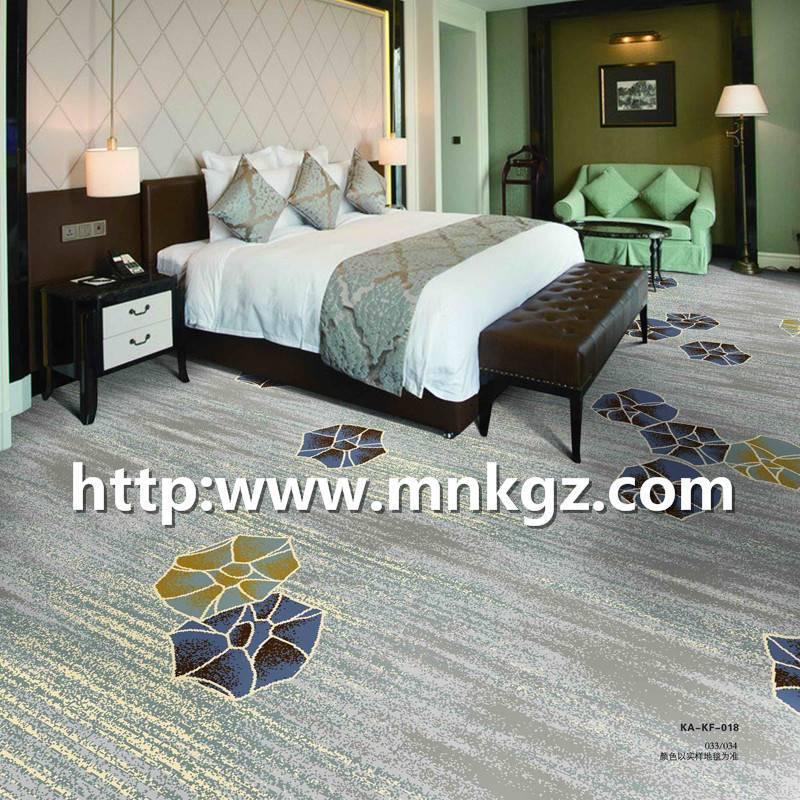 7*7阿克明地毯星级酒店客房地毯